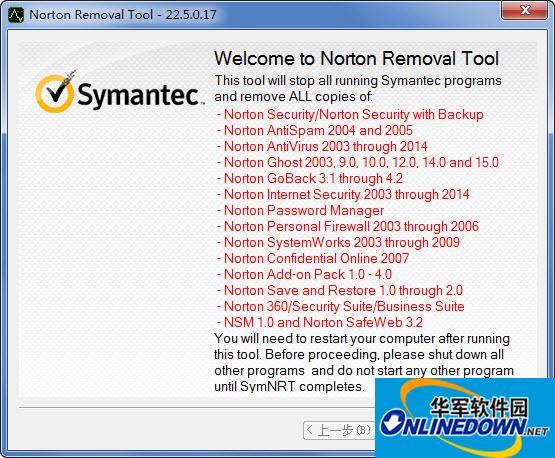 诺顿卸载辅助工具(Norton Removal Tool)