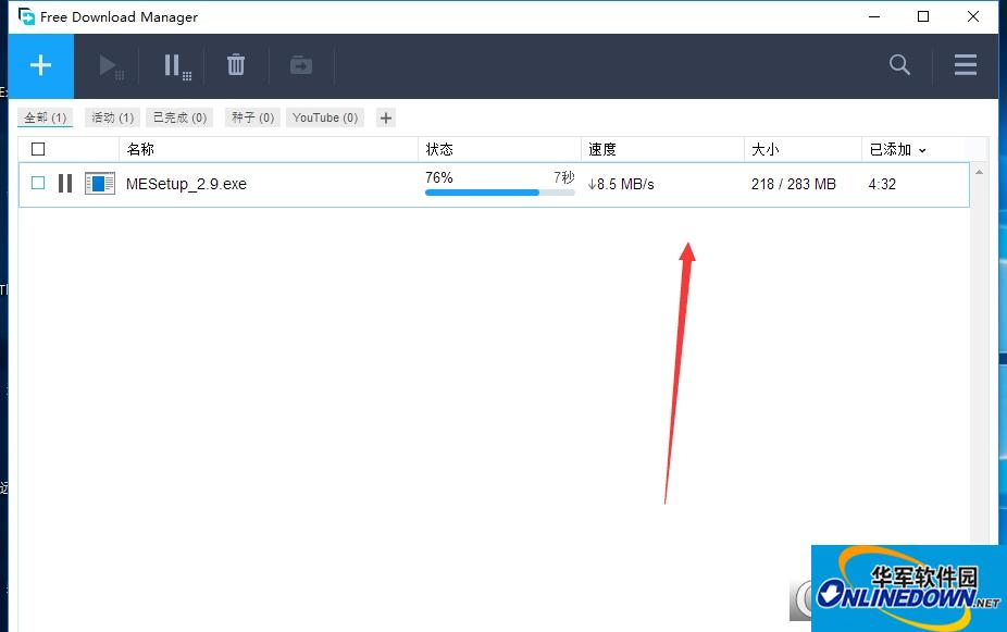 fdm下载器(Free Download Manager)