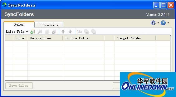 文件夹同步备份软件 SyncFolders