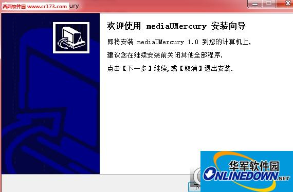 mediaU Player Mercury