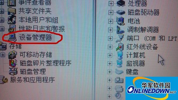 小米随身WiFi修复工具