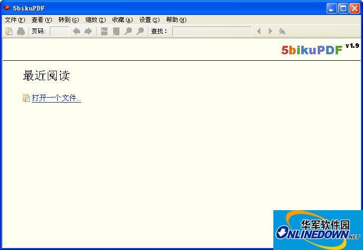 PDF文档阅读器(5bikuPDF)