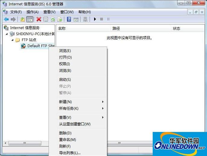 IIS6.0管理器(IIS Manager for Windows XP)