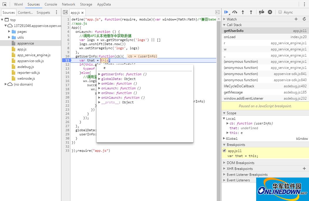 微信小程序64位开发工具