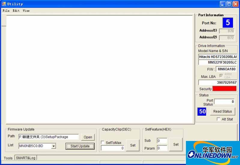 日立HiTest硬盘固件升级程序