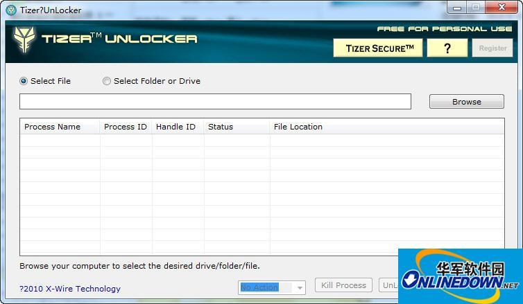 文件解锁Tizer UnLocker
