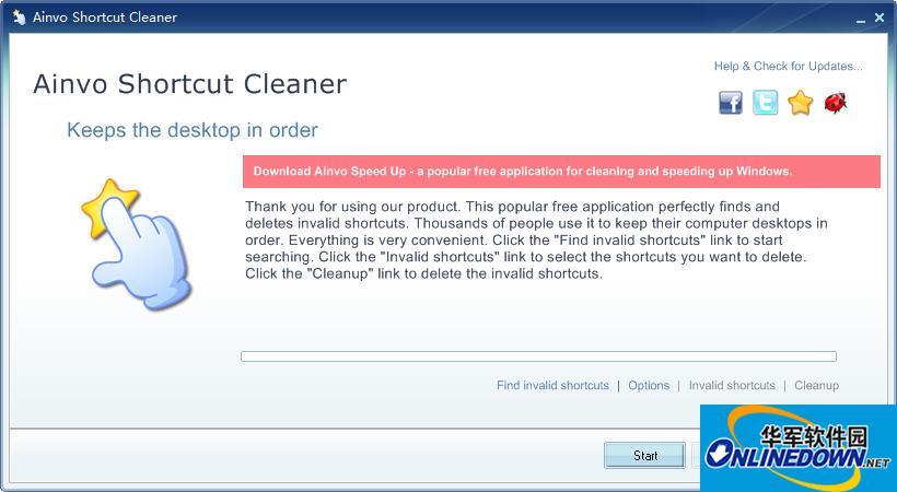 删除无效快捷方式Ainvo Shortcut Cleaner