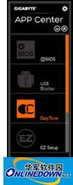 技嘉App Center软件
