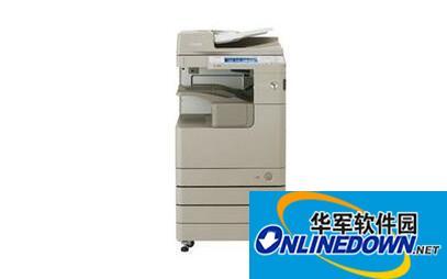 佳能ir4245复印机驱动
