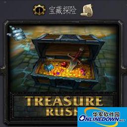 魔兽地图:宝藏探险1.12版 PC版