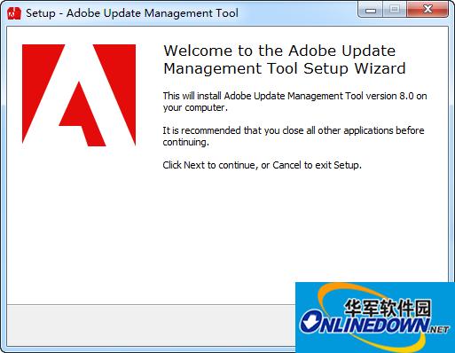 Adobe离线更新工具(Update Management Tool)