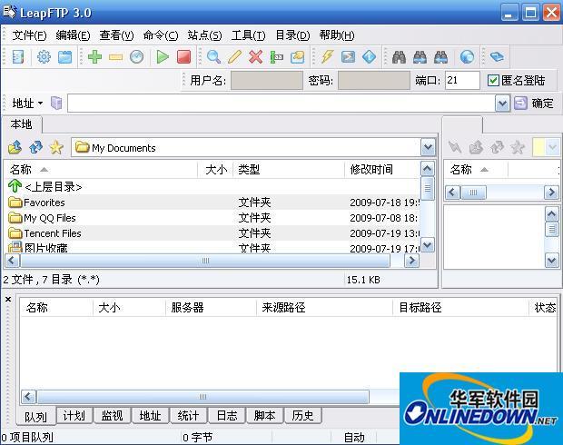 FTP软件(LeapFTP)