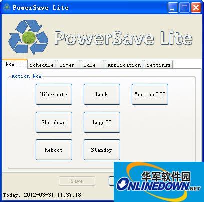 电源管理分配(PowerSave Lite)