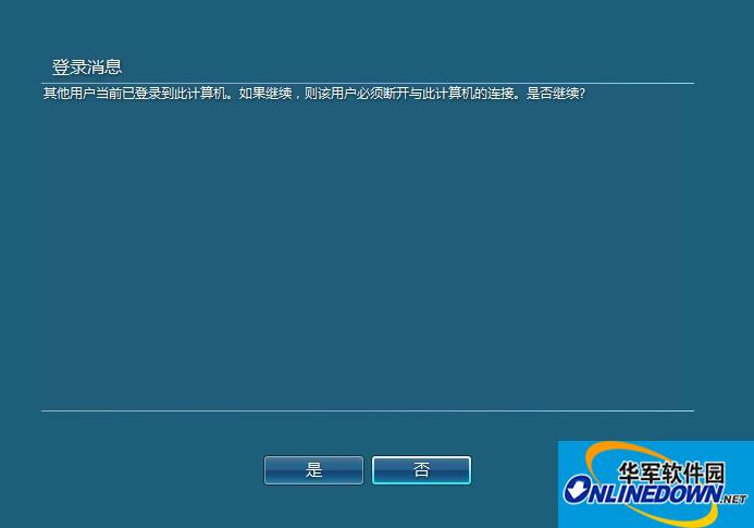 UniversalTermsrvPatch-x86.exe