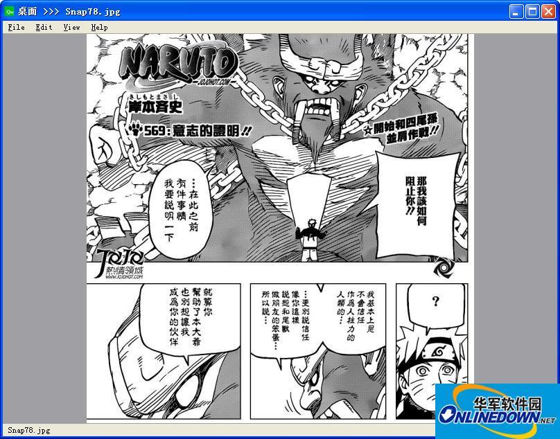 动漫阅读器 QManga