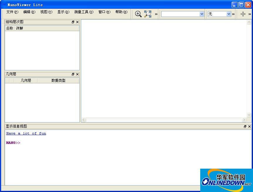 快速图片浏览器nanoViewer