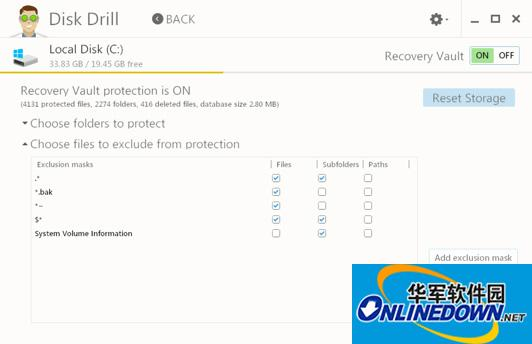 Disk Drill windos版
