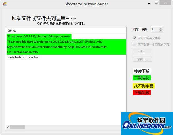 射手网字幕自动下载器(ShooterSubDownloader)