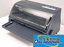 Star NX-510针式打印机驱动