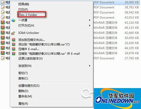 快速文件放入同名文件夹(Files 2 Folder)