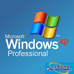 Windows XP sp3 SHA256算法补丁