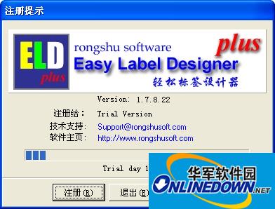 轻松标签设计器Easy Label Designer Plus