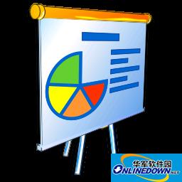 ppt转exe工具PowerPoint Slide Show Converter