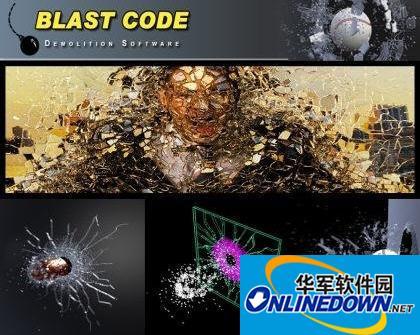 Maya爆破插件(BlastCode)