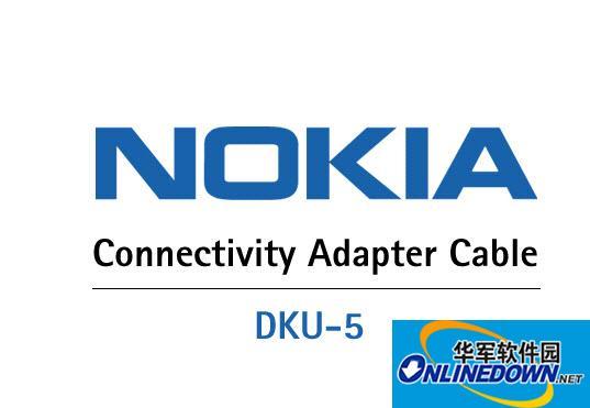 诺基亚DKU-5数据线驱动程序