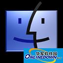 厦门地税网站初始化工具 官方版
