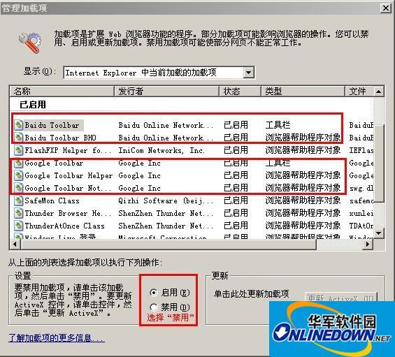 智软web打印控件