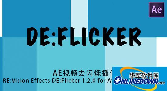 AE视频闪烁修复插件(RE:Vision Effects DE:Flicker)