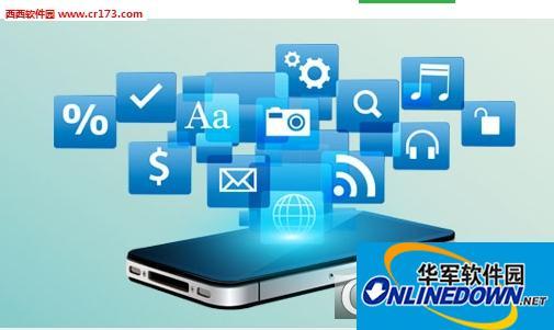 泛微OA协同办公系统(内含注册机)