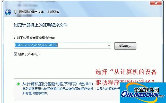 华为Matebook Intel ME驱动程序