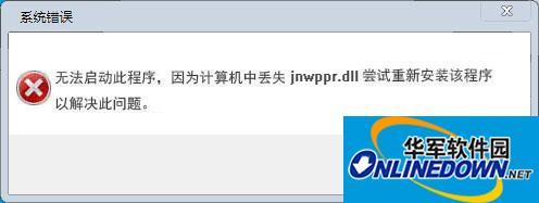 jnwppr.dll文件64位