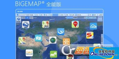 BIGE MAP地图下载器全能版