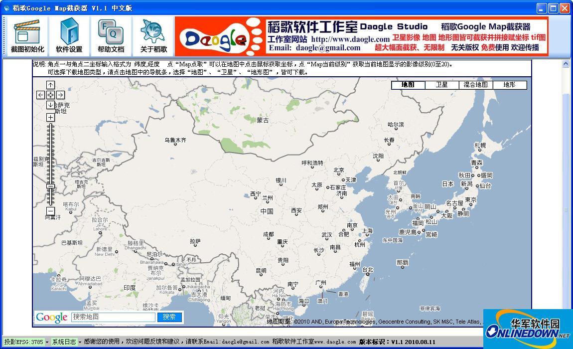 Google Map(谷歌地图)截获器