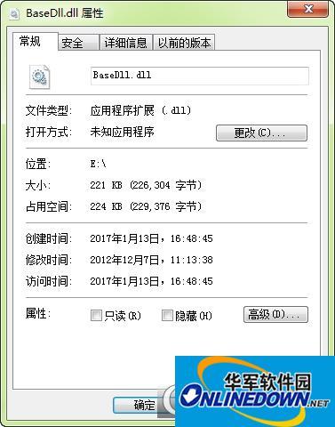 basedll.dll文件