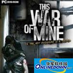 这是我的战争PC...