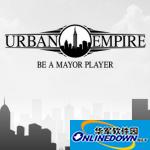 城市帝国v1.1.4.0无限资金修改器+5 peizhaochen版