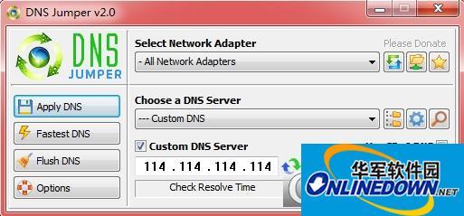 dns(DnsJumper)一键修改器