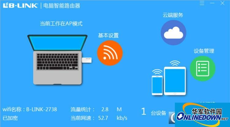 LB-Link无线网卡windows驱动大全(默认Clinet/AP模式)