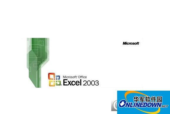 office2003xlsx兼容包