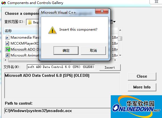 微软vc控件搜索软件