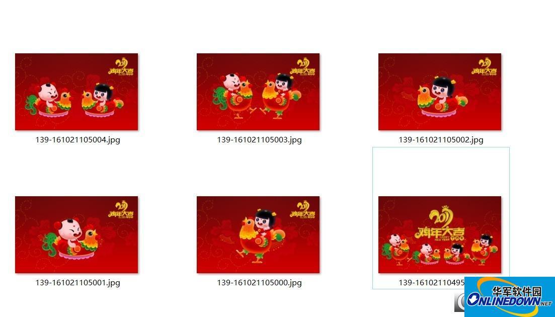 2017红色金鸡电脑桌面壁纸日历背景图