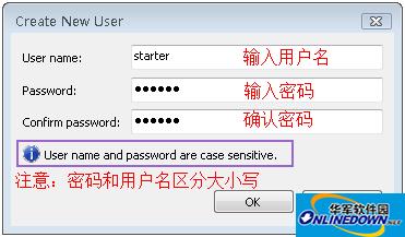 TortoiseSVN 服务器配置软件