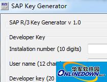sap算号器 1.0 中文版
