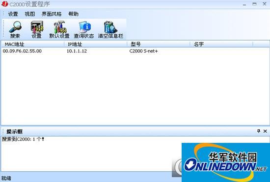 C2000 SoftWare系统软件