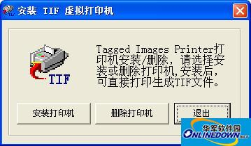 Microsoft Office Document Imaging Writer