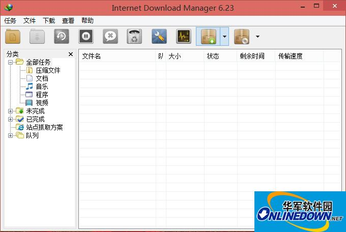 Internet Download Manager(IDM) V6.27.1